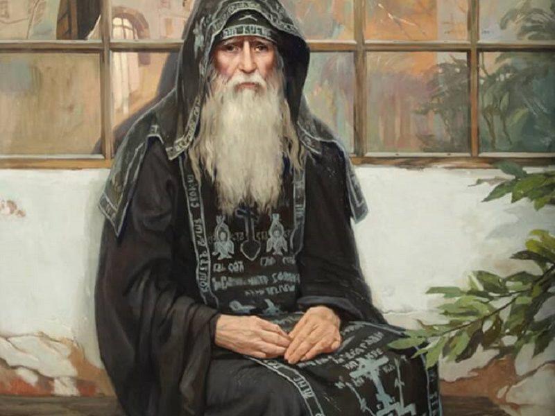 Мудрые ответы монаха Симеона Афонского на простые вопросы жизни