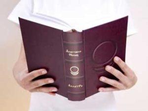 Книга АЛЛАТРА Анастасии Новых