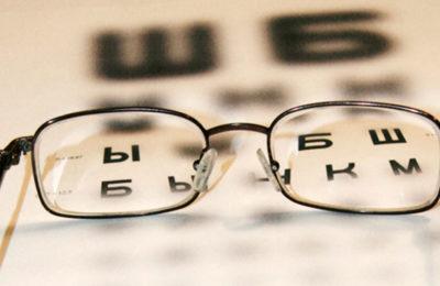 Почему ухудшается зрение. Психосоматика