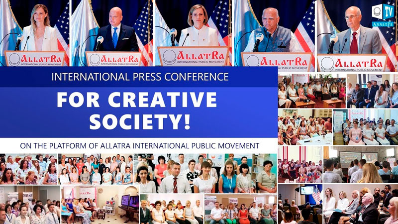 online conference June 22, Atlanta