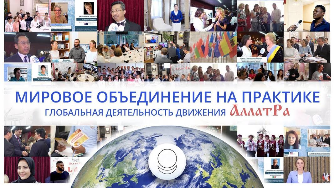 Добрые новости 81 АЛЛАТРА ТВ